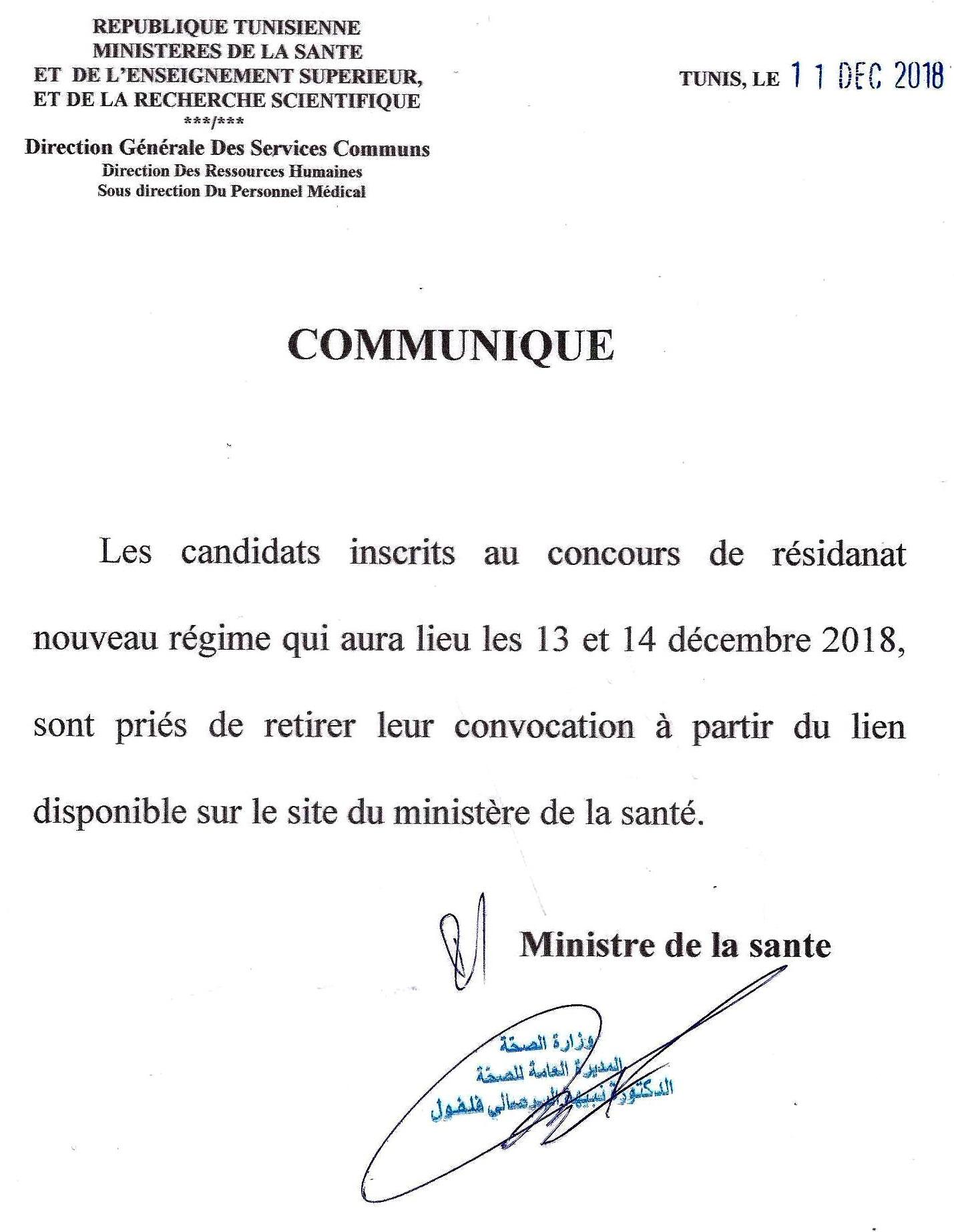 Convocation Concours De Rsidanat En Mdecine Dcembre 2018